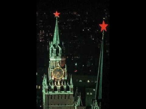 Radio Moscow mid 70'