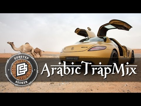🐫☀ BEST ARABIC TRAP MIX 2017 || TRAP & BASS MUSIC ☀🐫