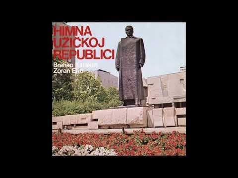 Himna Užičkoj Republici / Anthem Of The Uzicka Republic
