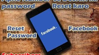 how to reset facebook password or fb password 2017