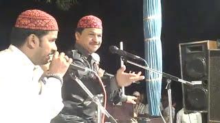 Almadad Pirane Pir. Qawwali by Azim Naza.
