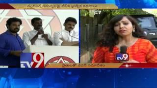Pawan Kalyan to meet farmers over Polavaram dumping yard issue TV9 Effect