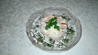 Новогодний салат ЛЮБОВНИЦА.