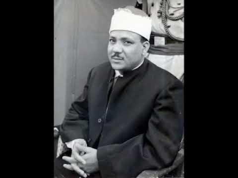 surat al qiyama & qisar souar (radio syria 50s)