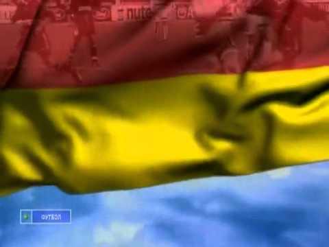Заставка чемпионата Германии
