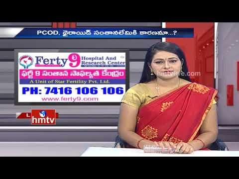 Pregnancy Complications Causes @Ferty9 Hospitals | #321 | Call Us: 9346993275