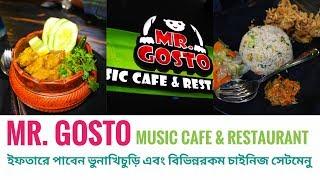 MR GOSTO         Mirpur ECB  Bangladeshi Food Review