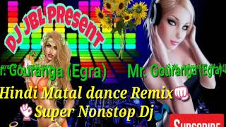 Hindi special matal dance nonstop dj song| dj susovan present(All Pooja JBL dance Damaka)JBL present