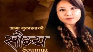 New Nepali Sentimental Song - Birsiyauki Gaughara lai by Ava Mukarung