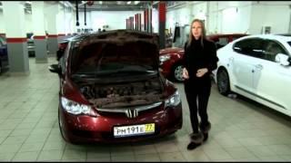 Подержанные машины - Honda Civic 2006(Больше тест-драйвов каждый день - подписывайтесь на канал - http://www.youtube.com/subscription_center?add_user=redmediatv Присоединяй..., 2013-11-20T14:29:29.000Z)