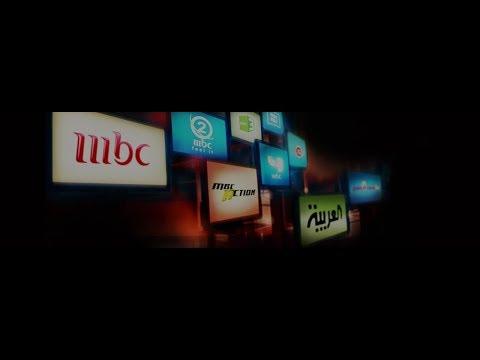 MBC Group - Magnolia in the Media