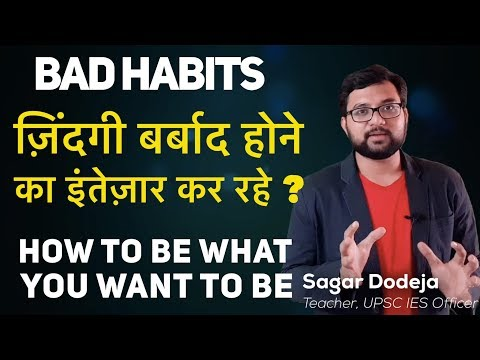 How To Change Your Bad Habits - The Easiest Way from YouTube · Duration:  5 minutes 27 seconds