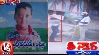 CCTV Footage Shows Man Leaving Abducted Kid In Yadagirigutta. V6 IO...