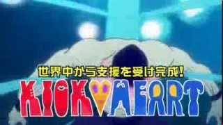 Kick-Heart CM1
