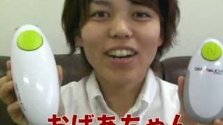 Repeat youtube video ハンズおすすめ!!ふた開け便利グッズ