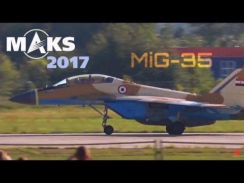 MAKS 2017 - Egyptian MiG-35 take-off - HD 50fps