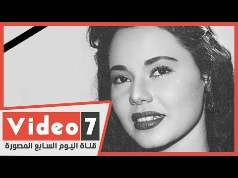 وفاة الفنانة الكبيرة ماجدة الصباحى عن عمر يناهز 89 عاما  - 14:00-2020 / 1 / 16