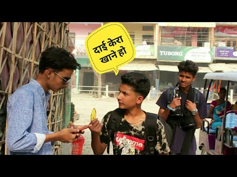 "The Fault ""गल्ती"" 