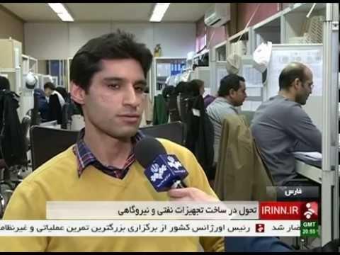 Iran made Cooling system for Oil industries ساخت سامانه خنك سازي براي صنايع نفت و گاز ايران