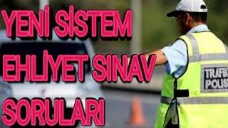 2019 ARALIK - 2020 OCAK EHLİYET SINAVI ÇALIŞMA SORULARI-SINAVDA ÇIKMIŞ 50 SORU