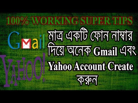 How to Create Many Gmail and Yahoo Email Account By One Number