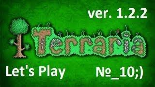 Terraria 1.2.2 (Гайд и Lets Play) Эпизод 10.  Ферма цветов и Алхимия