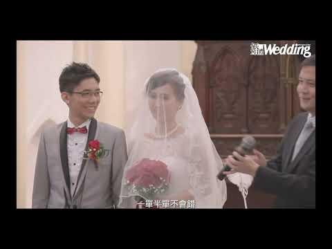 岑漢和律師.婚禮雜誌大賞2021星級婚姻監禮人