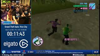 Grand Theft Auto: Vice City - Any% no SSU by English_Ben [DE] ESA Winter Marathon 2019