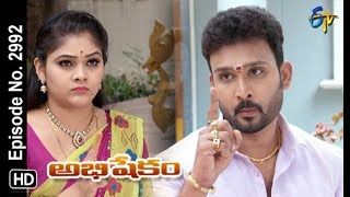 Abhishekam | 18th August 2018 | Full Episode No 2992 | ETV Telugu