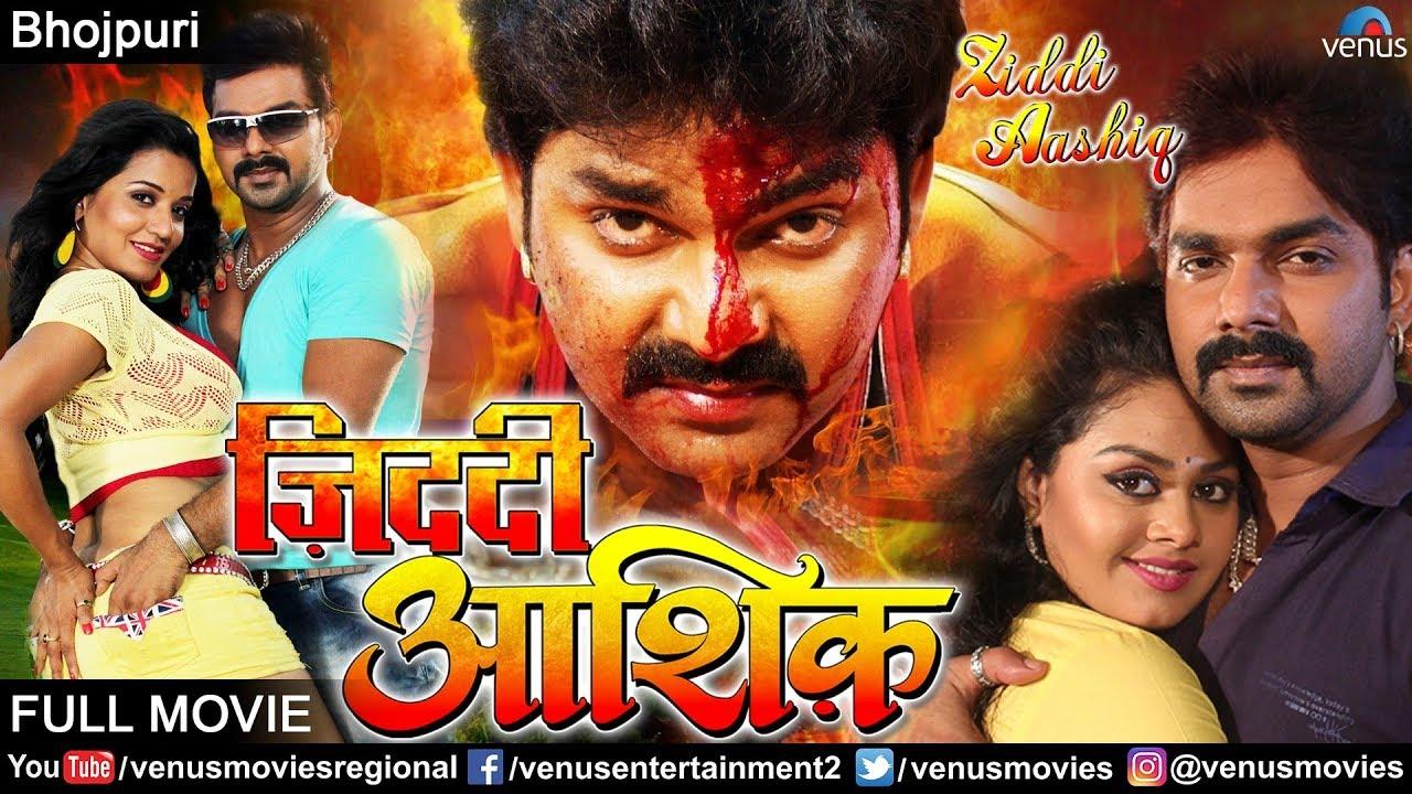 Download Ziddi Aashiq - Bhojpuri Full Movie | Pawan Singh & Monalisa | Superhit Bhojpuri Action Movie