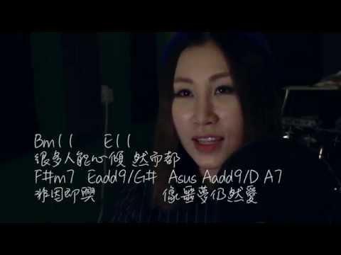 TikChi 迪子 - 麥浚龍JUNO MAK - 單魚座(Addendum) COVER