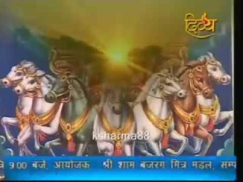 Surya Bhagwan ki Aarti - Anuradha Paudwal