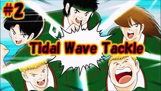 Captain Tsubasa Skill - Tidal Wave Tackle #2