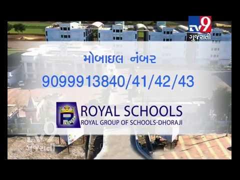 ROYAL SCHOOL - DHORAJI
