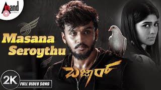Bazaar | Masana Seroythu | Kannada New 2K Video Song 2019 | Dhanveer | Aditi | Ravi Basrur | Suni
