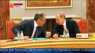 Минский Договор Путин Порошенко Украина Перемирие