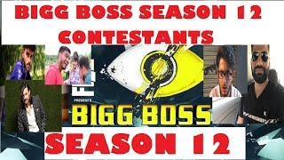 Bigg boss season 12 contestant   Bigg boss season 12 News   Bigg boss season 12   Bigg boss news  