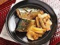 フライパンで作る鯖の煮付け 作り方 の動画、YouTube動画。