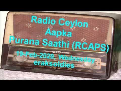 Radio Ceylon 19-02-2020~Wednesday Morning~02 Film Sangeet - Sadabahaar Geet - Part-A