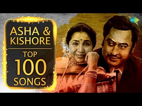 Top 100 songs of Asha Bhosle & Kishore Kumar | आशा - किशोर के 100 गाने | HD Songs | One Stop Jukebox