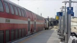 Israel Railways Tel Aviv HaHagana - רכבת ישראל - תל אביב ההגנה - Bahn