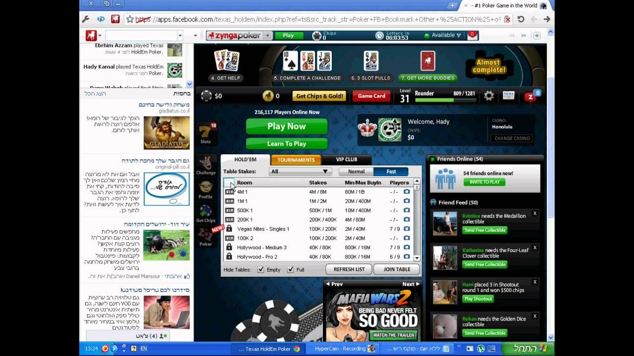 How to delete zynga poker buddies free myvegas blackjack chips