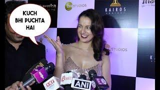 Kangana Ranaut Laughs And Makes Fun Of Me Too Movement   Tanushree Dutta, Nana Patekar