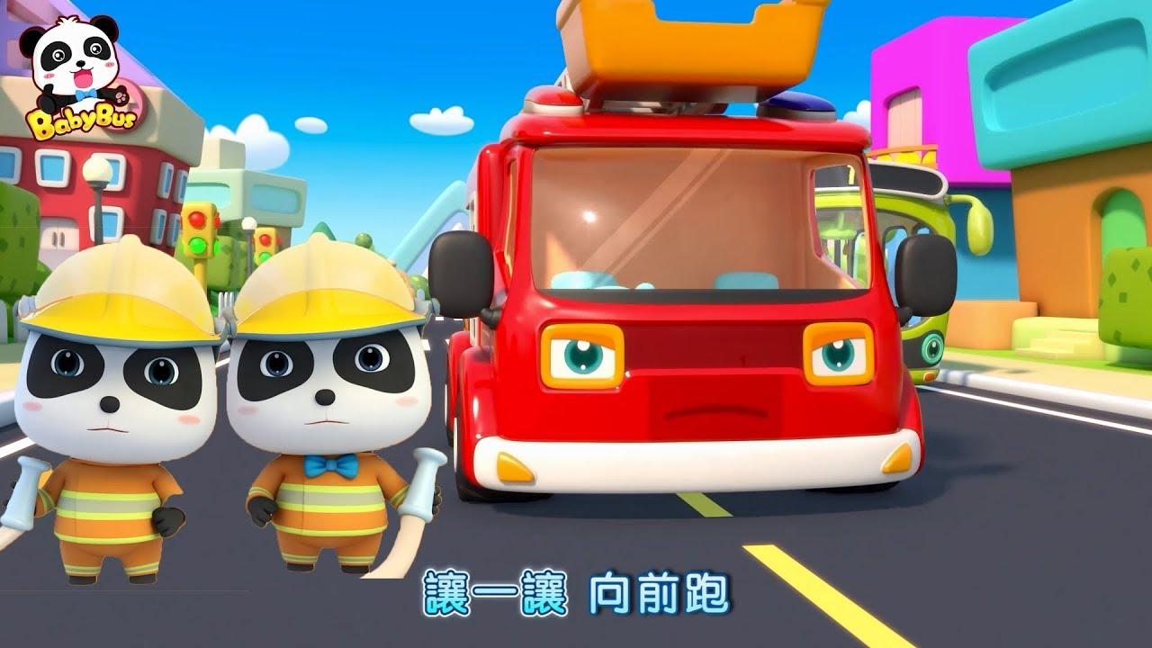 巴士 q 版