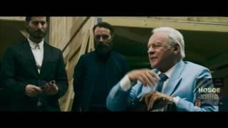 АВТОБАН Германия 2016 Премьера РФ   2 февраля 2017 Жанр  боевик,триллер