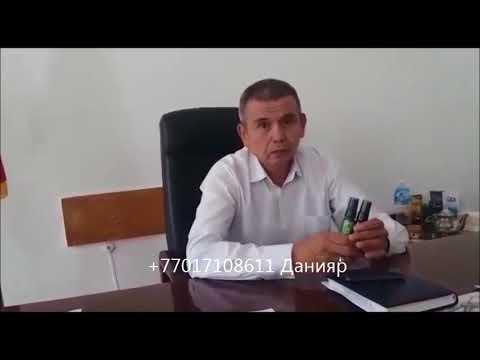 ALIVEMAX САХАРНЫЙ ДИАБЕТ ИНСУЛИНА ЗАВИСИМЫЙ +77017108611