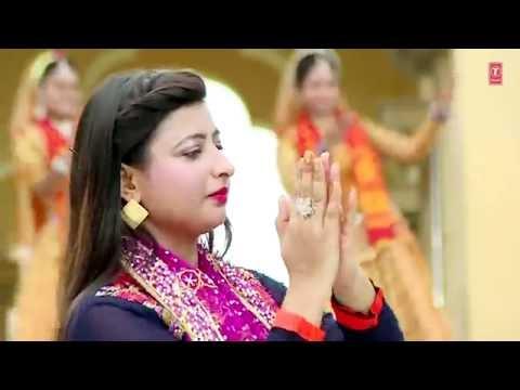 HAZARI LAG JAYEGI PUNJABI DEVI BHAJAN BY BINDU SARGAM I FULL VIDEO SONG I PAAR KARO MERA BEDA MAA