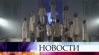 В Сочи подвели итоги «Зимнего международного фестиваля искусств».