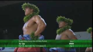 Repeat youtube video Merrie Monarch 09 - Ke Kai O Kahiki - Kahiko