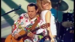 Download Это не любовь - Игорь Саруханов и  группа Сливки Mp3 and Videos
